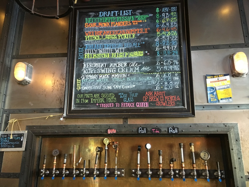 Oak Park Beer Menu